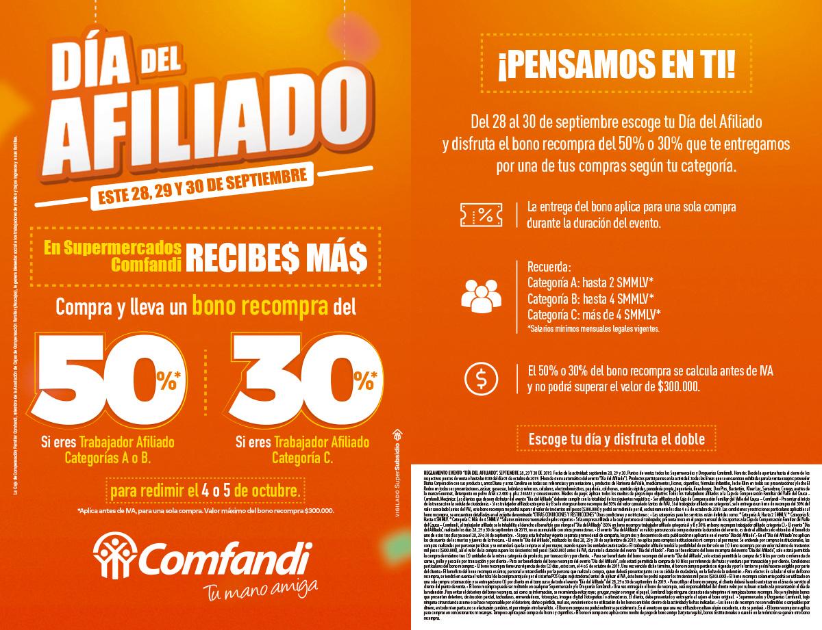 Promoción día del afiliado Comfandi