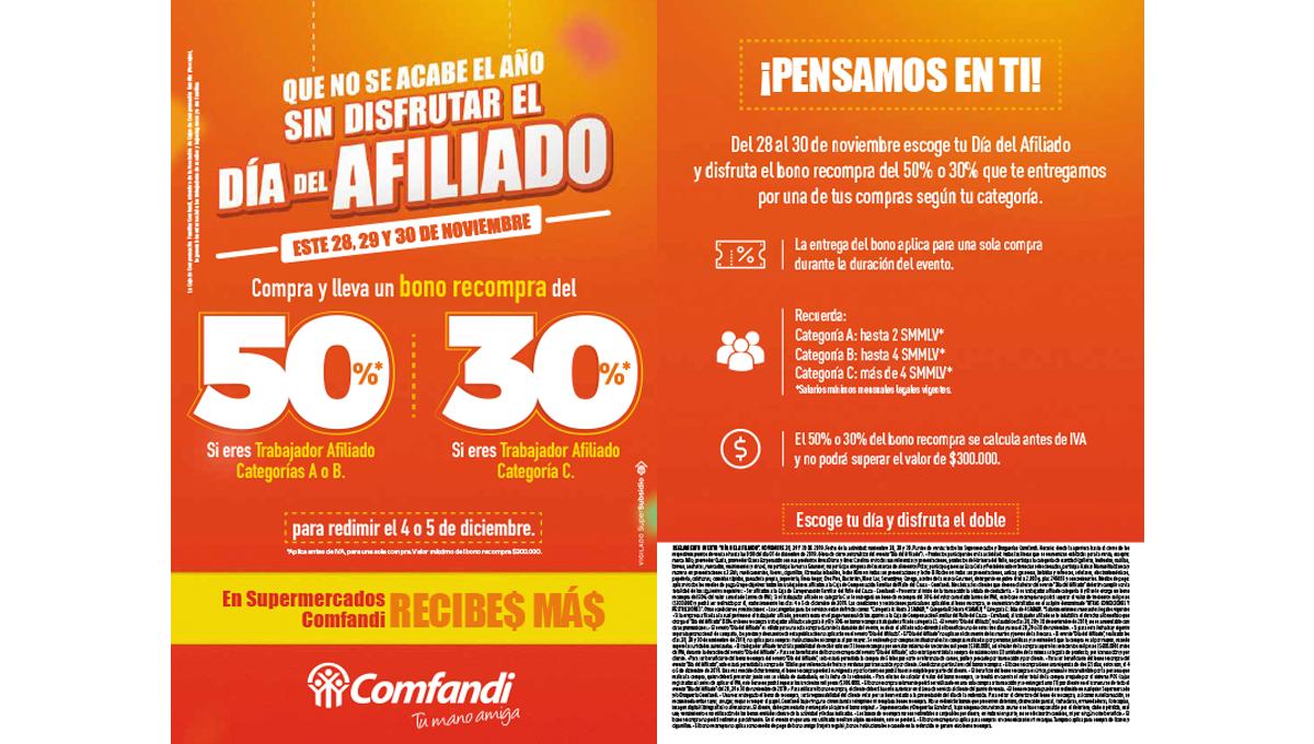 Promoción Comfandi -Noviembre 2019